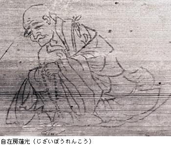 平泉・中尊寺ゆかりの骨寺村荘園遺跡(2) - 一関市