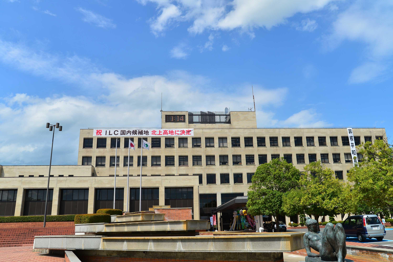 市役所 (本庁/支所) - 一関市